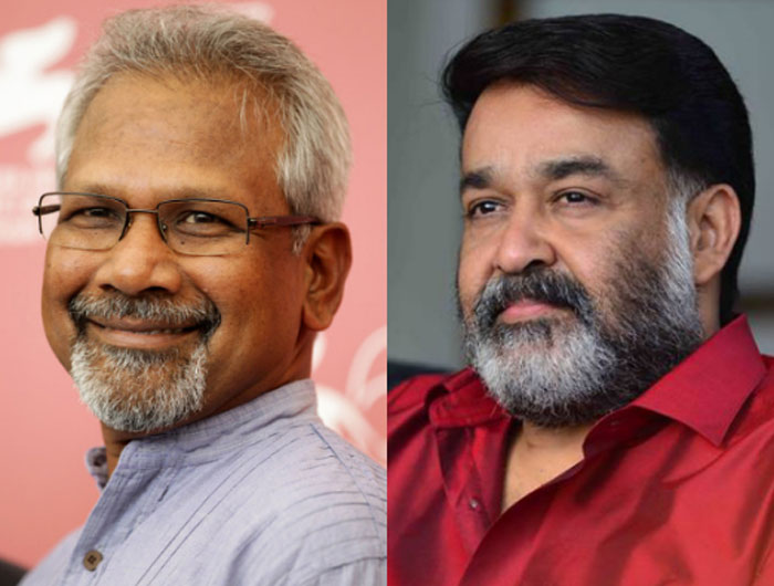 mani ratnam,mohan lal,combo movie,new film  నిజమేనా.. ఆ 'ఇద్దరు' కాంబోలో సినిమా?