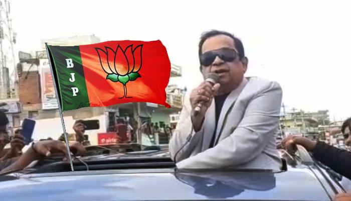 comedian bramhanandam,bjp,bramhi,tollywood,election campaign  బ్రహ్మీ బీజేపీ తీర్థం పుచ్చుకుంటారా.. అందుకేనా!?