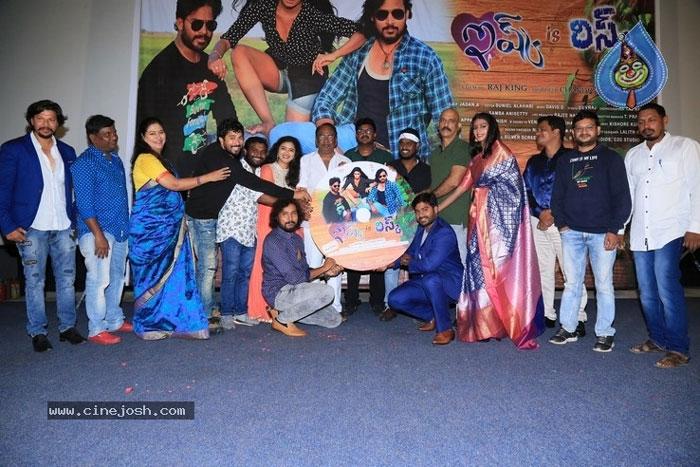 ishq is risk movie,audio launch,highlights,ravi chandra,yuga yugesh,raj king  'ఇష్క్ ఈజ్ రిస్క్' ఆడియో రిలీజ్ హైలెట్స్