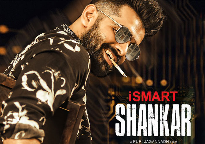 hero ram,puri jagannadh,ismart shankar,movie,update  పూరి, రామ్.. పిచ్చెక్కిస్తారట..!