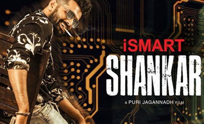 hero ram,puri jagannadh,ismart shankar,satellite rights,channels  '10 కోట్లు' కోట్ చేసిన శంకర్..!
