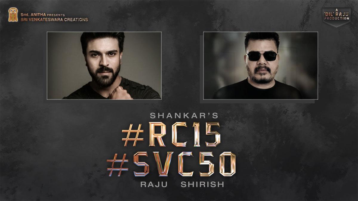 shankar,ram charan,dil raju,sri venkateswara creations,pan india movie,rc15,confirmed  ఆఫీషియల్: చరణ్ - శంకర్ మూవీ కన్ఫర్మ్