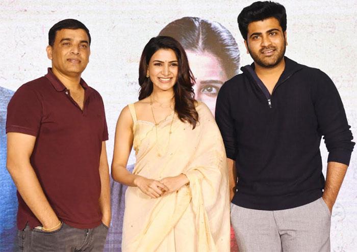 sarwanand,samantha,dil raju,jaanu movie,trailer,release,event,highlights  'జాను' ట్రైలర్ విడుదల ఈవెంట్ హైలెట్స్!