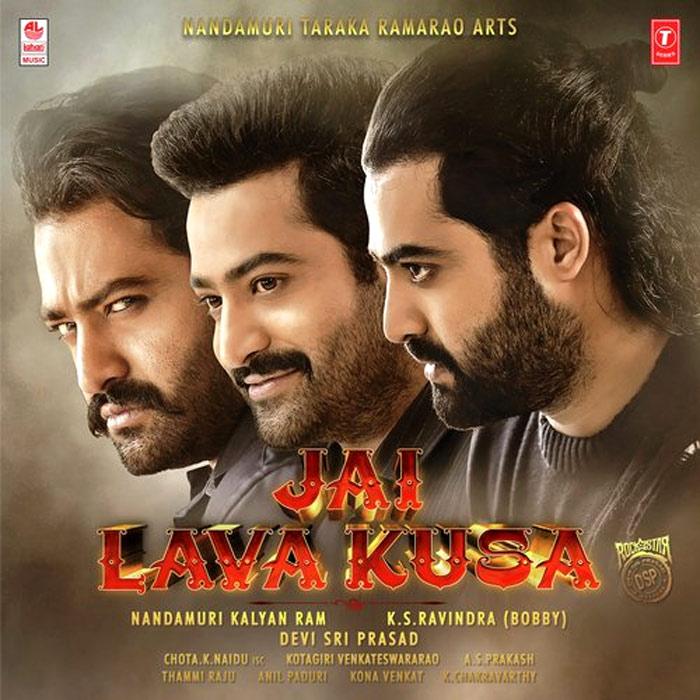 jai lava kusa,jr ntr,bobby,pre release business 112 crores,world wide  అదరహో.... 112 కోట్లకు పైగా జరిగింది!