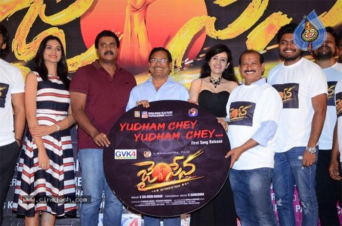b gopal,jai sena,first song,yuddham,pawan kalyan,samudra movie,sunil,srikanth  'జైసేన' నుంచి 'యుద్ధం చెయ్' విడుదల