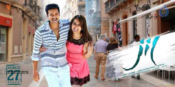 jil movie,jil review,gopichand,uv creations,rashi khanna,ghibran  సినీజోష్‌ రివ్యూ: జిల్‌