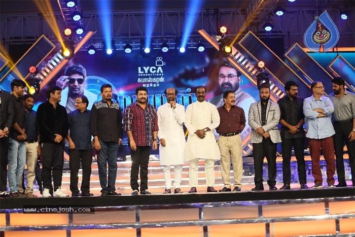 suriya,kaappaan audio launch,bandobast audio launch,rajinikanth  'బందోబస్త్'తో సూర్యకి హిట్టు పక్కా: రజినీకాంత్