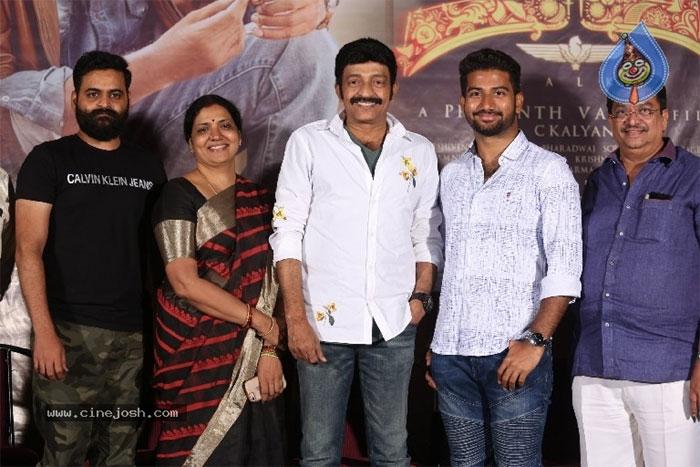 rajasekhar,kalki,honest trailer,launch,event details  'కల్కి' హానెస్ట్ ట్రైలర్ విడుదల!