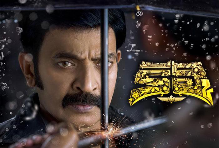 kalki,kalki movie release date,kalki movie,rajasekhar,psv garudavega  'కల్కి'కి భలే టైమ్ సెట్టయింది