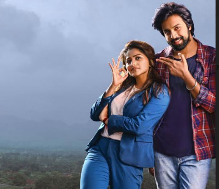 kalyaan dhev,super machi,shooting,update  కల్యాణ్ దేవ్ 'సూపర్ మచ్చి' టాకీ పూర్తి!