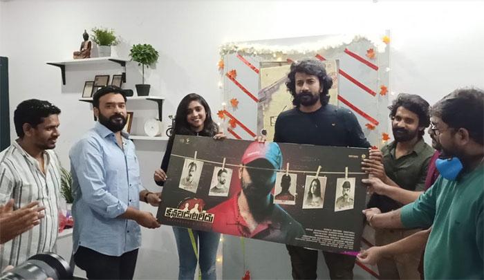 venkatesh maha,satya dev,launch,kanabadutaledu,first look  'కనబడుటలేదు' ఫస్ట్ లుక్ విడుదల