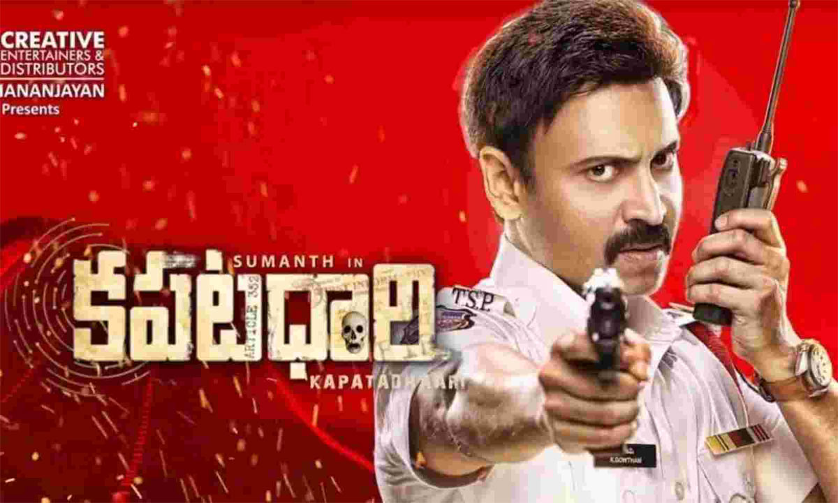 sumanth,kapatadhaari movie review,sumanth kapatadhaari,kapatadhaari telugu review,kapatadhaari review rating,kapatadhaari movie rating  సినీజోష్ రివ్యూ: కపటధారి