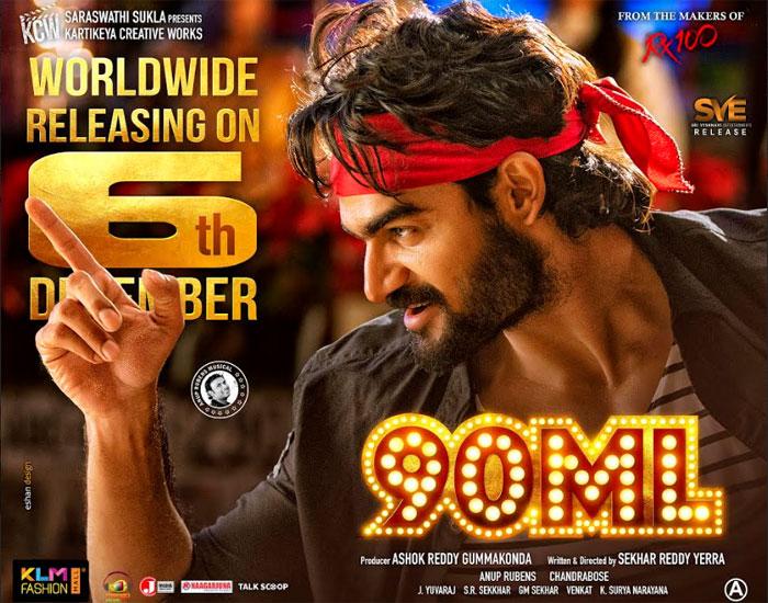 karthikeya,90ml movie,ready to release,hero karthikeya,90ml movie release update  కార్తికేయ '90ML' ఏసుకుని వస్తున్నాడు