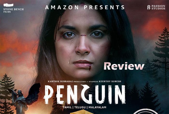 penguin movie,keerthi suresh,review,penguin telugu movie,amazon prime,ott release  ఓటిటి రివ్యూ: కీర్తిసురేష్ 'పెంగ్విన్'