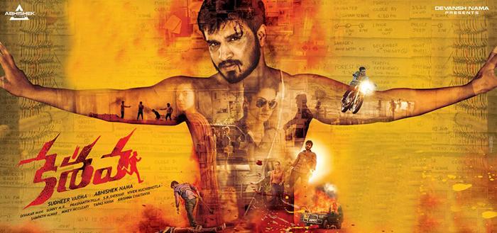 telugu movie keshava review,keshava movie review in cinejosh,keshava cinejosh review,hero nikhil new movie keshava,keshava movie directed by sudheer varma  సినీజోష్ రివ్యూ: కేశవ