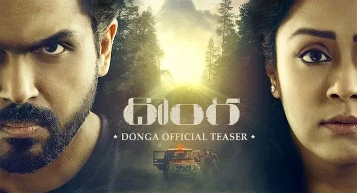 karthi,donga,teaser released,nagarjuna,karthi movie,khaidi,donga teaser review  'దొంగ'తో మరో బ్లాక్బస్టర్: కింగ్ నాగార్జున