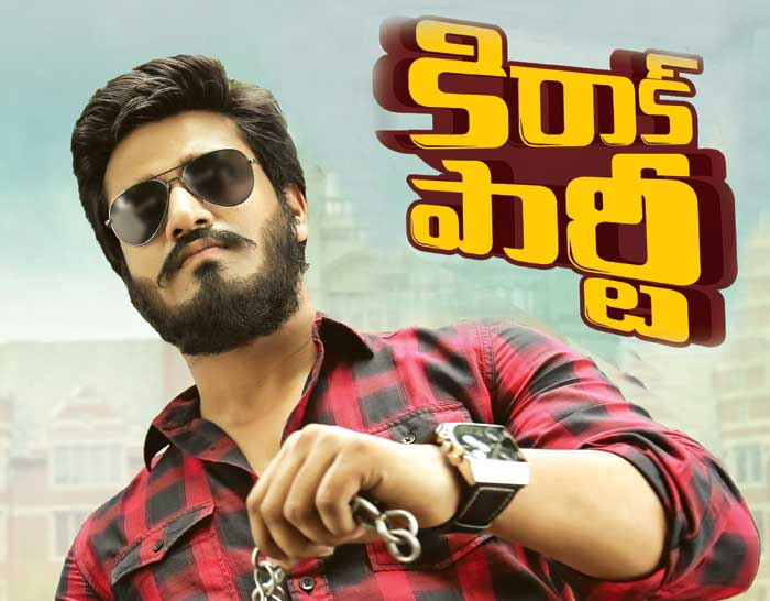 telugu movie kiraak party review,nikhil new movie kiraak party,kiraak party movie review in cinejosh,kiraak party cinejosh review  సినీజోష్‌ రివ్యూ: కిరాక్‌ పార్టీ