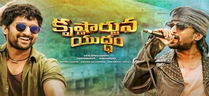 nani new movie krishnarjuna yudham,krishnarjuna yudham movie review,krishnarjuna yudham review in cinejosh,krishnarjuna yudham cinejosh review  సినీజోష్‌ రివ్యూ: కృష్ణార్జున యుద్ధం