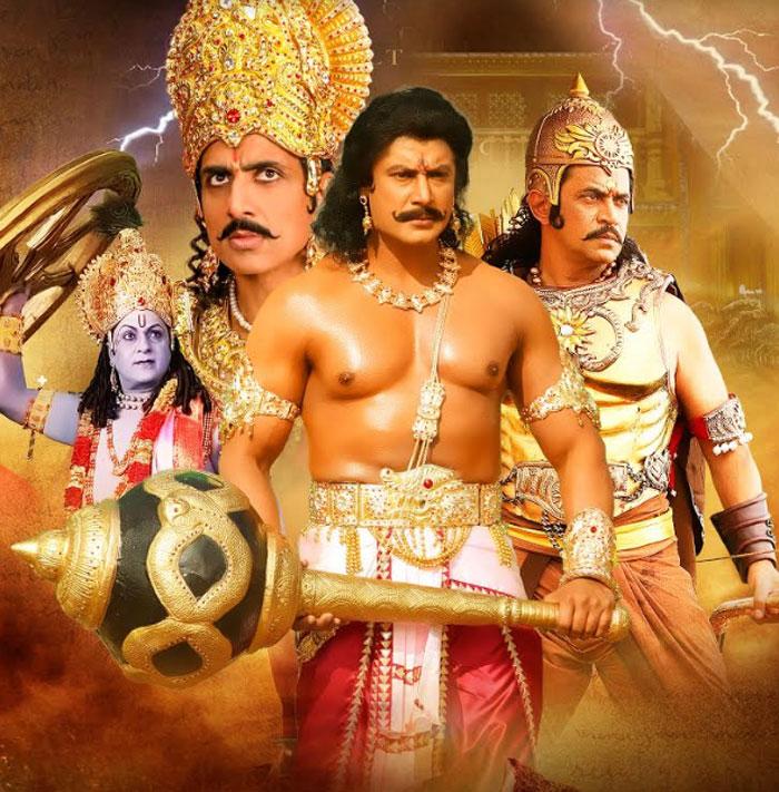 kurukshetram 3d,movie,kgf record  'కె.జి.ఎఫ్' రికార్డ్ బ్రేక్ చేసిన కురుక్షేత్రం
