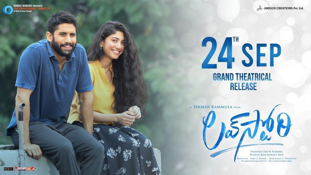 love story movie telugu review,love story movie,love story movie review,naga chaitanya love story review,sai pallavi love story movie review  సినీజోష్ రివ్యూ: లవ్స్టోరీ