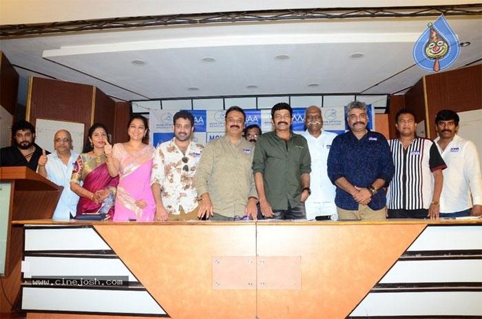 maa first general body meeting,maa,movie artist association,krishnam raju,naresh,shivaji raja  'మా' తొలి జనరల్ బాడీ మీటింగ్ సక్సెస్!