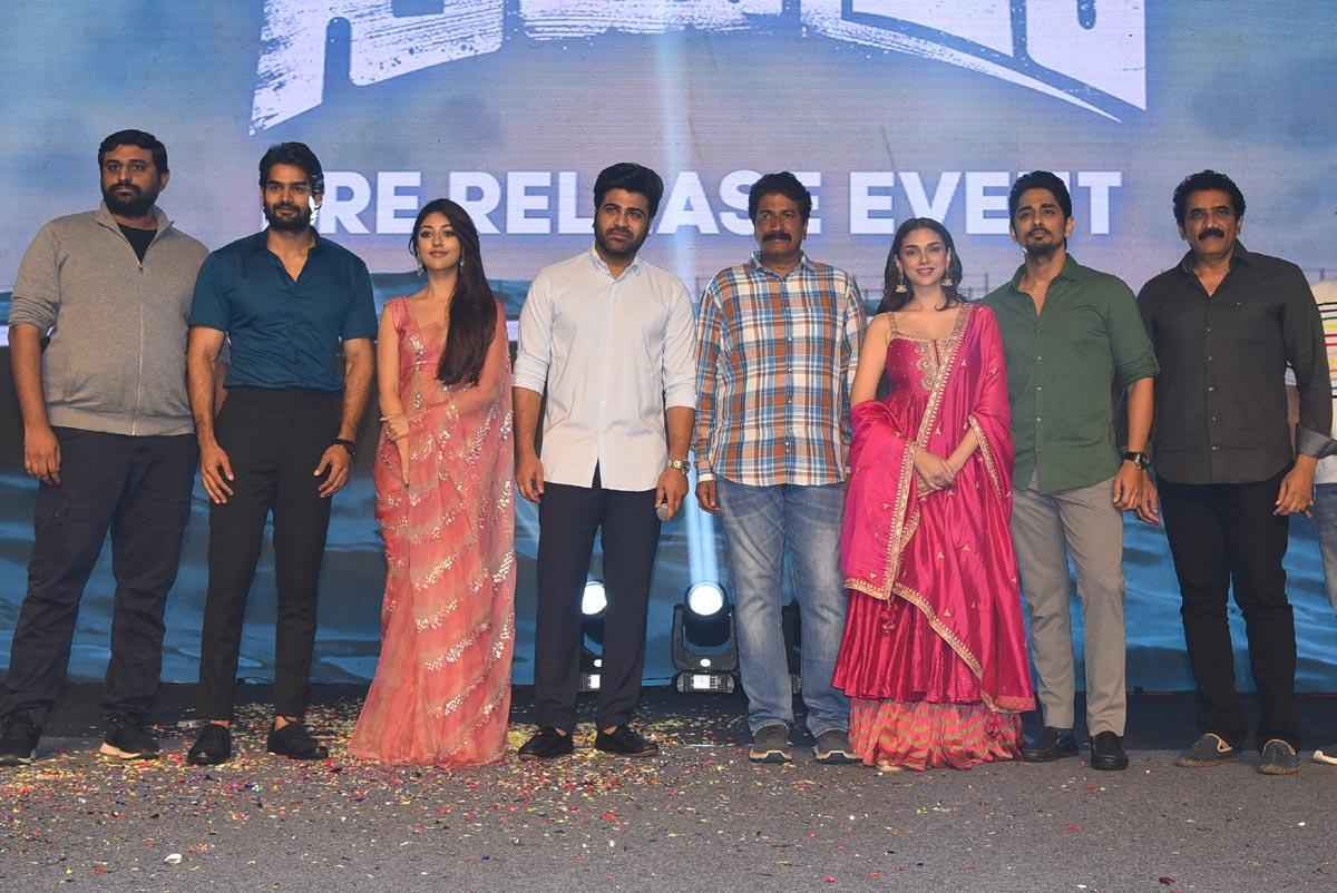 sharwanand,siddarth,maha samudram movie,maha samudram movie pre release event  మహా సముద్రం ప్రీ రిలీజ్ ఈవెంట్