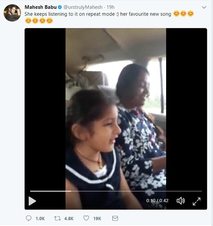 spyder movie,mahesh babu,daughter sitara,spyder song boom boom  బుల్లి ప్రిన్సెస్కి ఆ పాట భలే నచ్చింది..!