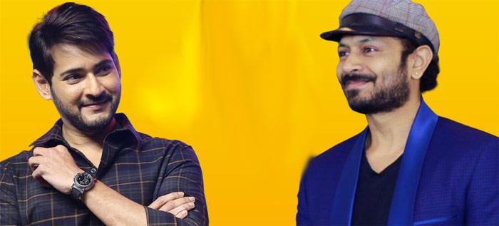 koushal,bigg boss 2,winner,mahesh babu,wishes,tweet  బిగ్బాస్ టైటిల్ కంటే ఇదే గొప్పది: కౌశల్