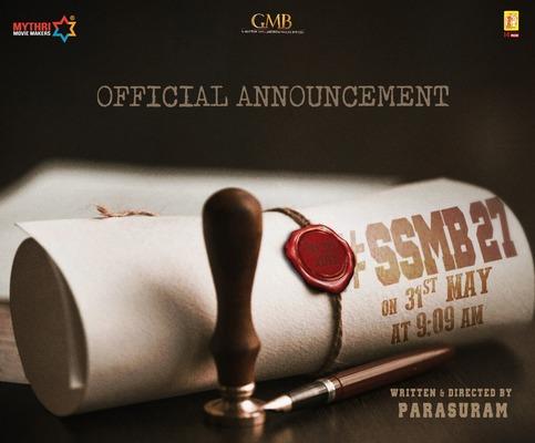 ssmb27,maheshbabu,parashuram,mythri movie makers  సూపర్ స్టార్ మహేష్ సినిమాపై అప్డేట్ వచ్చేసిందోచ్..