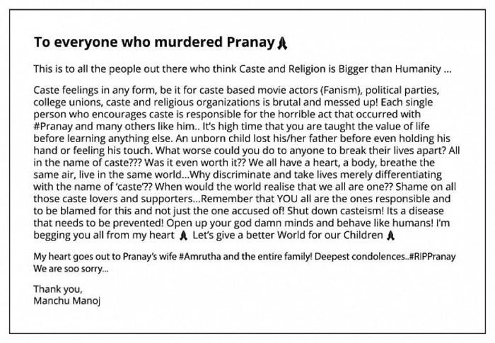 manchu manoj,pranay murder,letter,honour killing  పరువంటూ పుట్టని పసిగుడ్డు తండ్రిని చంపేశారు