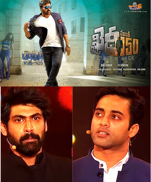 mega star chiranjeevi,ram charan,rana,navadeep,khaidi no 150 movie,khaidi no 150 movie pre release function in anchors rana and navadeep  యాంకర్స్ కొలువులో హీరోస్..!