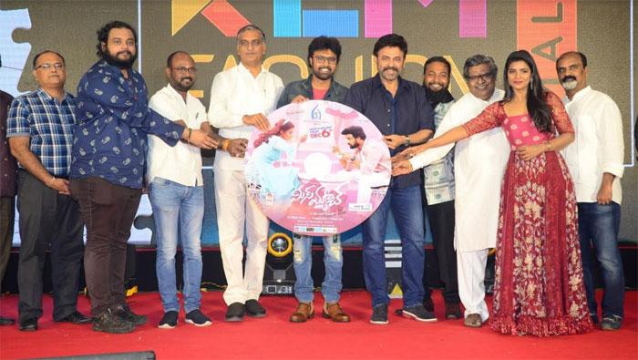 miss match,movie,pre release,event,highlights  'మిస్ మ్యాచ్' పెద్ద హిట్టవ్వాలి: హరీశ్రావు