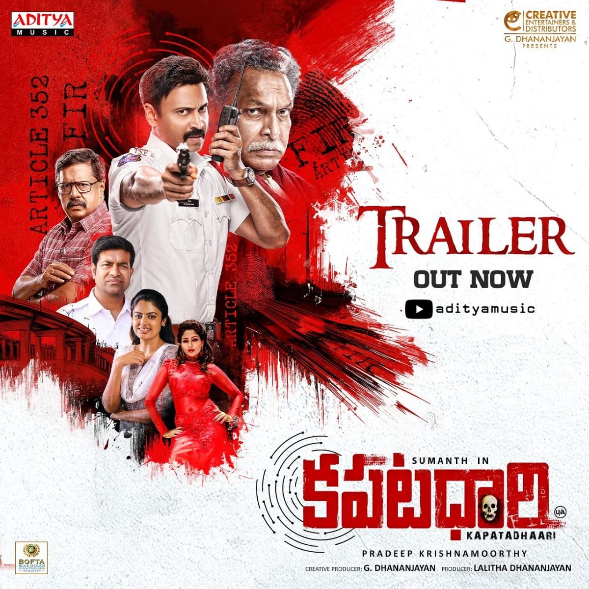 kapatadhari movie,kapatadhari stills,nagachaitanya,samantha,kapatadhari trailer  'కపటధారి' అసలు హంతకుడు ఎవరు?