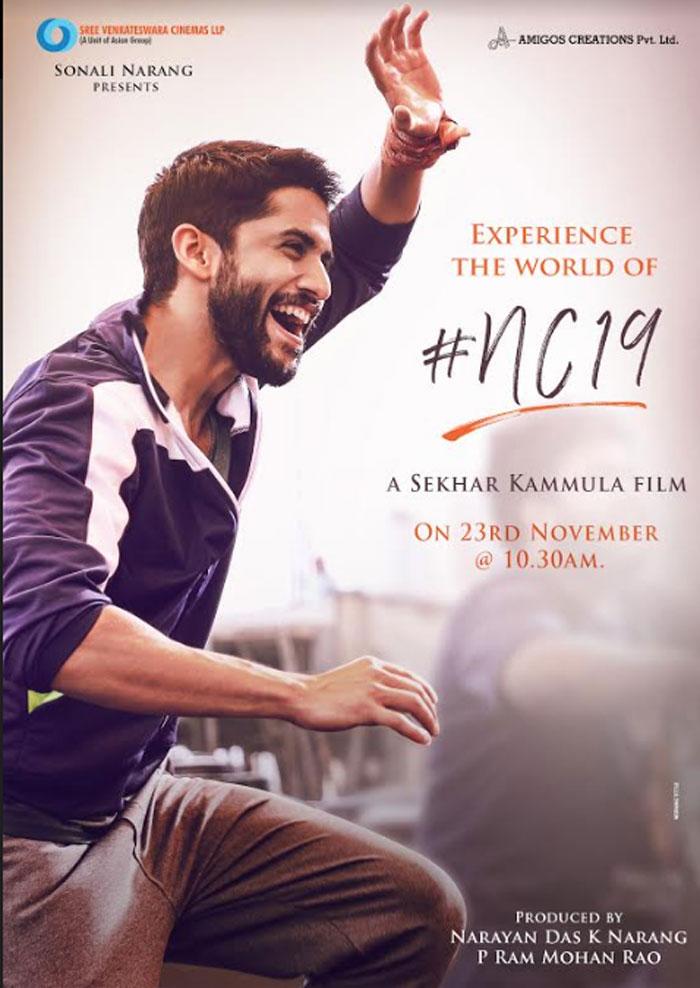naga chaitanya,nc19,movie,look,released  NC19 నుంచి చైతూ లుక్ విడుదల
