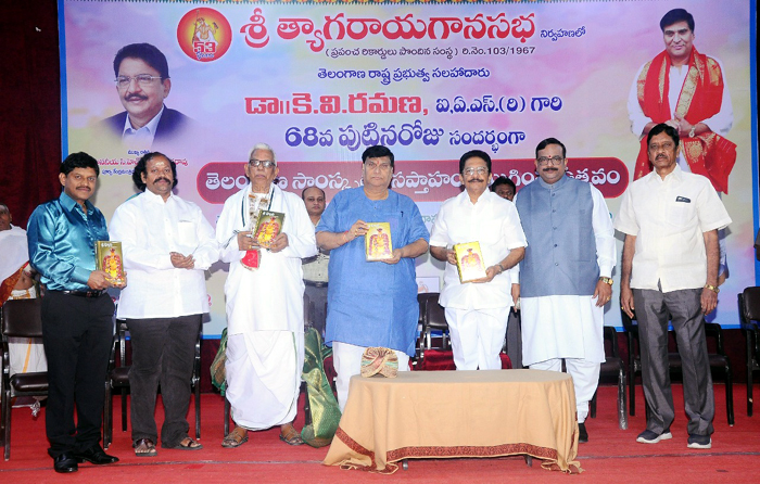 puranapunda srinivas,puranapunda,tyagaraya gana sabha  త్యాగరాయసభలో 'పురాణపండ'కు ఘన సత్కారం!