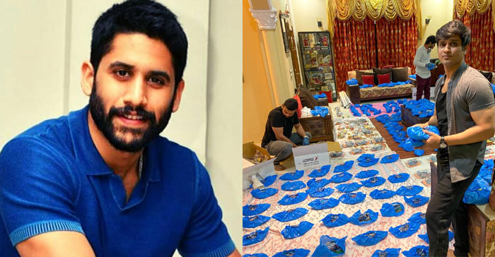 nikhil,naga chaitanya,perosonal protection kits,ccc  నిఖిల్ పర్సనల్ ప్రొటక్షన్ కిట్స్.. చైతూ 25 లక్షలు