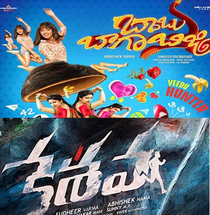 gopichand,nikhil,srinivasu avasarala,baahubali 2 movie,tejaswini,sreemukhi  బాహుబలి 2 ఫ్లో లో ఈదగలరా..?