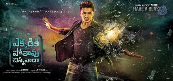 nikhil,thriller,yekkadiki pothavu chinnavada,vi anand  నిఖిల్ కూడా థ్రిల్లర్ నే నమ్ముకున్నాడు!