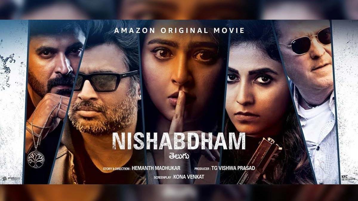 nishabdham,anushka,hemanth madhukar,amazon prime,ott,nishabdham result  'నిశ్శబ్దం'గా అందరూ సేఫ్ అయ్యారా?