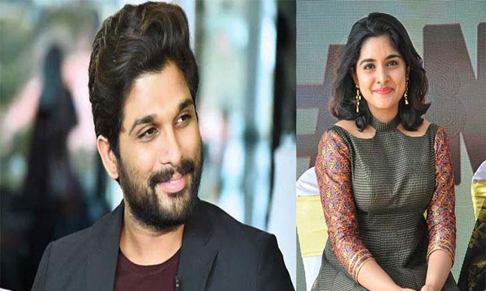 nivetha thomas,allu arjun,trivikram srinivas,movie,sister role  బన్నీ చెల్లెలిగా చేయట్లేదు: యంగ్ హీరోయిన్