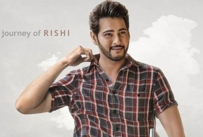 mahesh babu,maharshi,mixed talk,collections  కాలర్ ఎగరేసి.. కలెక్షన్లు కొల్లగొడుతున్నాడు