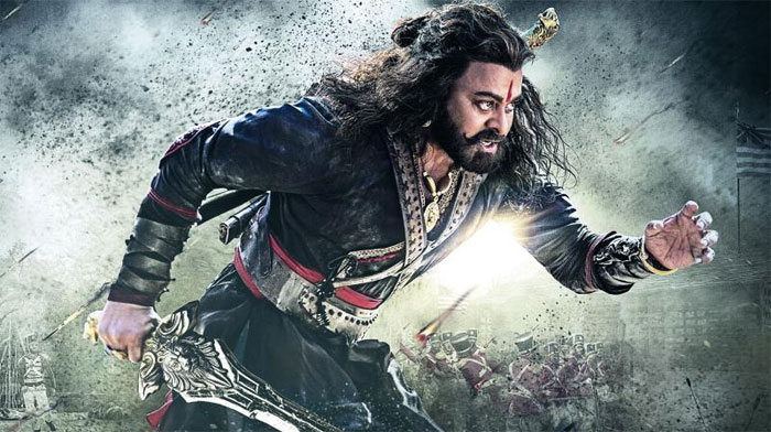 sye raa teaser,mega fans,no event,pawan kalyan,chiranjeevi,sye raa,ram charan  మెగా ఫ్యాన్స్ అది ఊహించుకోవద్దు..!