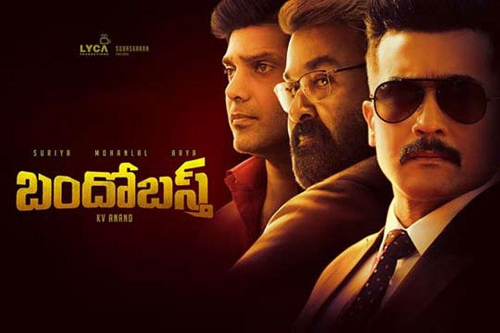 suriya,bandobast,valmiki,promotions,hero suriya movie  'బందోబస్త్'ని అలా వదిలేశారేంటి?