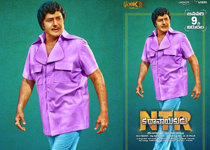 ntr kathanayakudu,ntr biopic,balakrishna,censor details  'ఎన్టీఆర్-కథానాయకుడు' సెన్సార్ డిటైల్స్