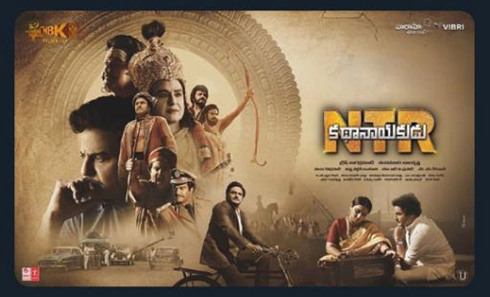 ntr,kathanayakudu,balakrishna,ntr kathanayakudu movie,ntr biopic,positive report  ఇక 'కథానాయకుడు'కి తిరుగులేదు!
