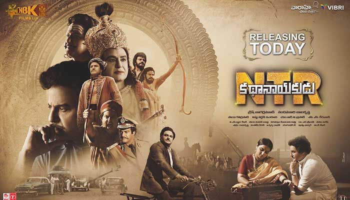 balakrsihna new movie ntr kathanayakudu,ntr kathanayakudu movie review,ntr kathanayakudu movie review in cinejosh,ntr kathanayakudu cinejosh review,ntr kathanayakudu director krish  సినీజోష్ రివ్యూ: యన్.టి.ఆర్ కథానాయకుడు