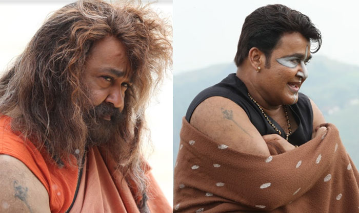 odian movie,odian movie teaser,mohanlal,mohanlal odian avathar,odian ready to release,odiyan  'ఒడియ‌న్'లో ఏదో ఉన్నట్లే ఉంది..!