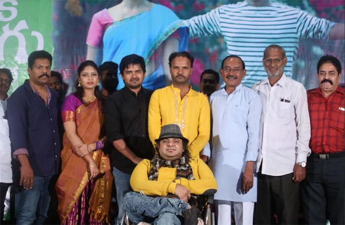 oka telugu premakatha,trailer,release,details  'ఒక తెలుగు ప్రేమకథ' ట్రైలర్ విడుదలైంది