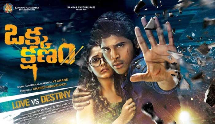 allu sirish new movie okka kshanam,okka kshanam movie review,okka kshanam movie review in cinejosh,okka kshanam movie cinejosh review  సినీజోష్ రివ్యూ: ఒక్క క్షణం