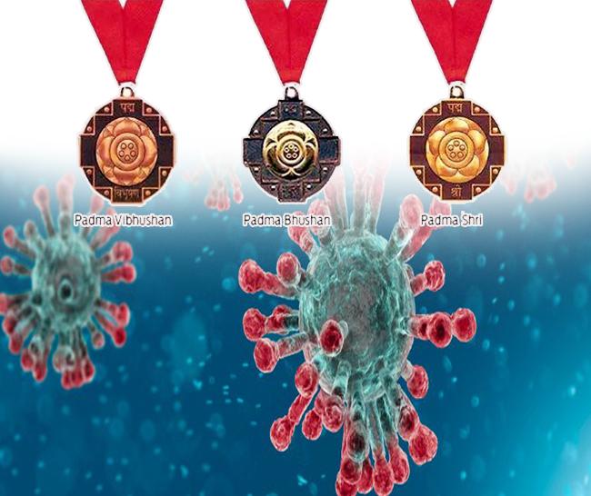 padma awards ceremony postponed,coronavirus,padma awards,corona virus  పద్మ అవార్డుల ప్రదానోత్సవం వాయిదా!